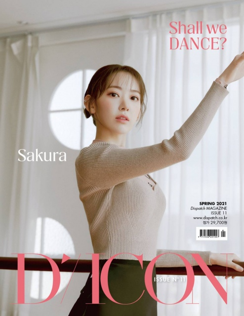 IZ*ONE 写真集『Shall We dance?』宮脇咲良ver.表紙(C)Dispatchの画像