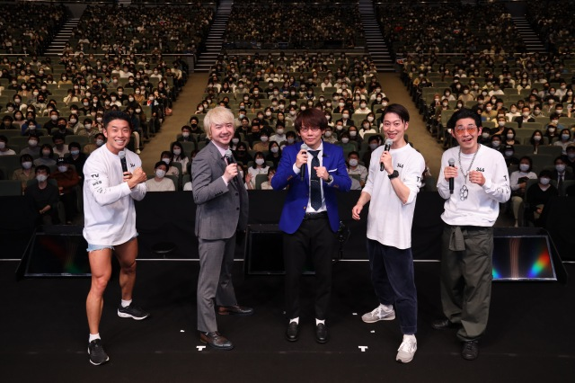 『三四郎のオールナイトニッポン 6周年記念 バチボコプレミアムライブ リベンジ』の画像