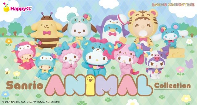 動物コスチューム姿のサンリオキャラクターたちをグッズ化の画像