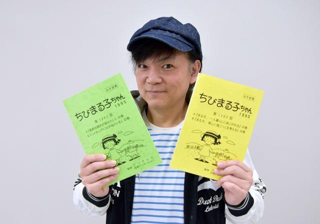 『ちびまる子ちゃん』の2代目ナレーターを務める、きむらきょうや氏 (C)oricon ME inc.の画像