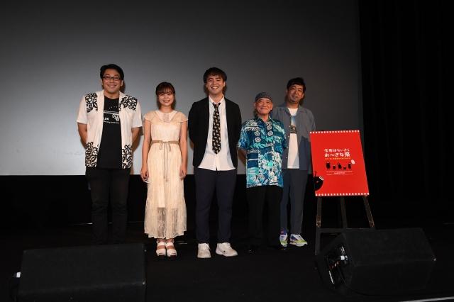 『第13回沖縄国際映画祭』の模様の画像