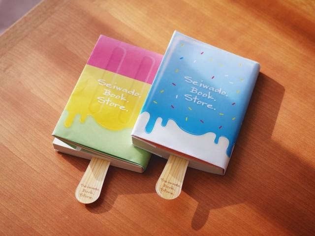 アイスキャンディのブックカバー。持ち手がしおりにの画像