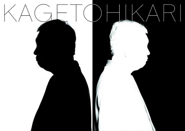 隈研吾氏とサンゲツのコラボレーションで誕生した「KAGETOHIKARI(カゲトヒカリ)」の画像