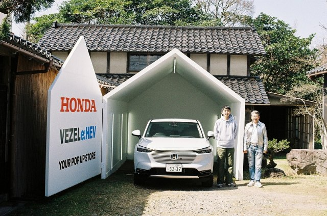 『VEZEL e:HEV YOUR POP UP STOREキャンペーン』で佐渡島を訪れた布川敏和※「#1 佐渡島」篇よりの画像