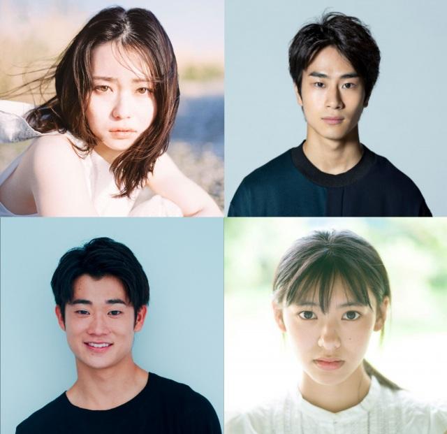 映画『彼女が好きなものは』(2021年秋公開)(上段左から)山田杏奈、前田旺志郎(下段左から)三浦りょう太、池田朱那の画像