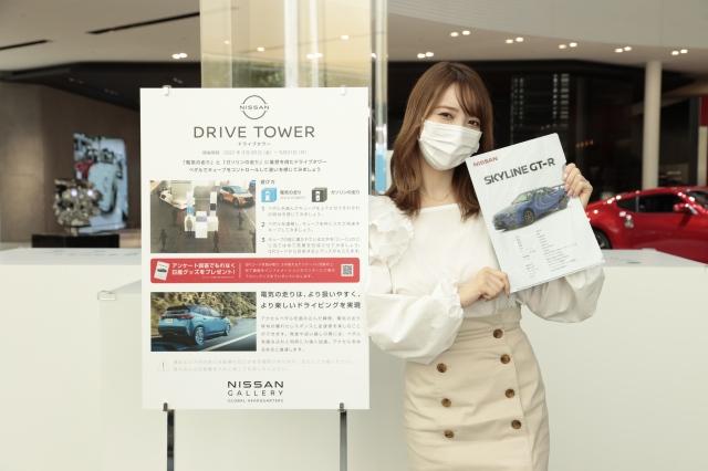 『日産グローバル本社ギャラリー』に訪問した堀みづきの画像