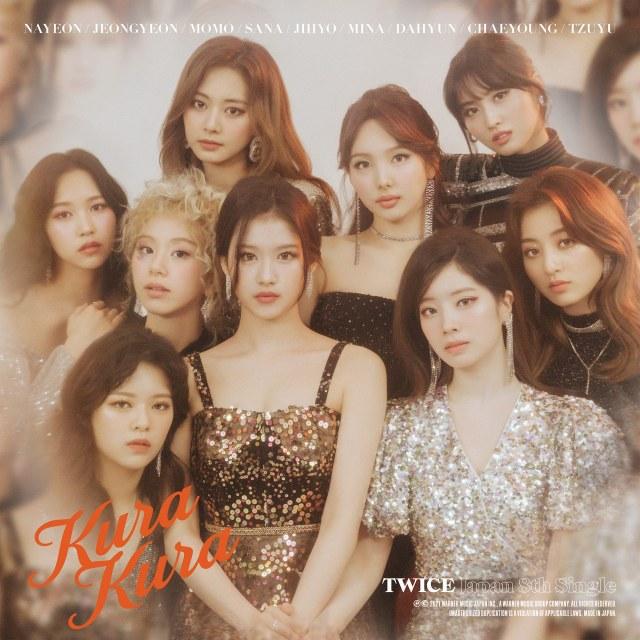 TWICEの日本8枚目シングル「Kura Kura」ONCE JAPAN限定盤の画像
