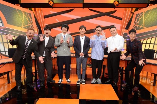 アンタ&サンド『お笑い実力刃』初回ゲストは東京03(C)テレビ朝日の画像