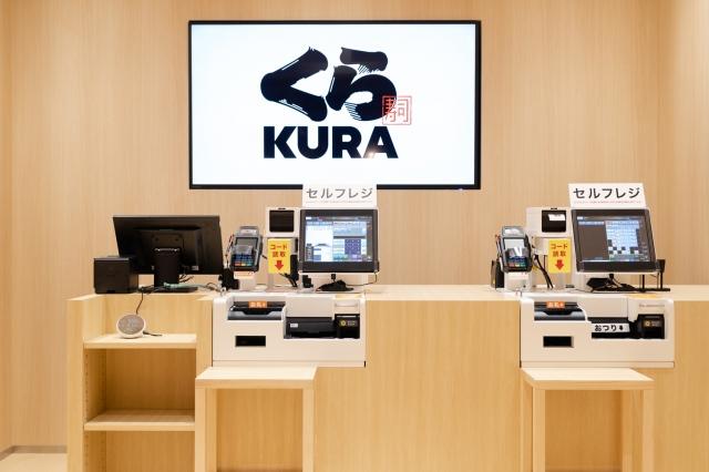 22日に西日本初のグローバル旗艦店『くら寿司 道頓堀店』がオープンの画像
