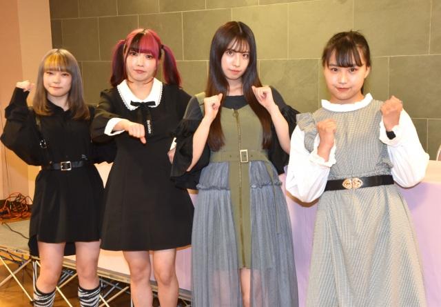 (左から)遠藤有栖、伊藤麻希、荒井優希、渡辺未詩 (C)ORICON NewS inc.の画像