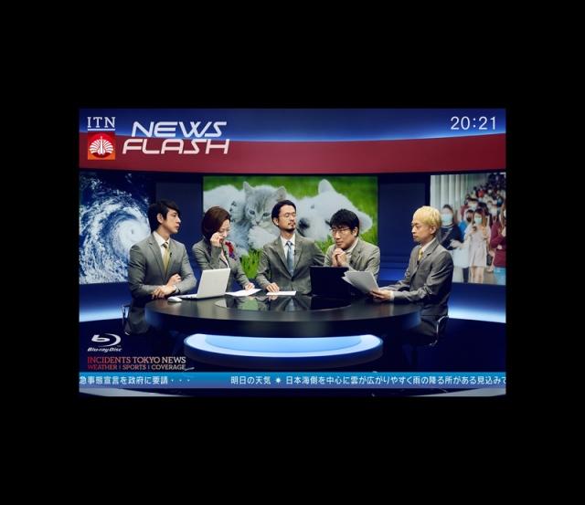 東京事変『2O2O.7.24閏vision特番ニュースフラッシュ』(ユニバーサル ミュージック/4月14日発売)の画像
