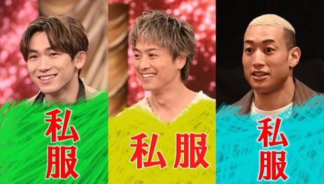 26日放送のTBS系バラエティー『霜降りミキXIT SP』でガチ私服ドッキリ対決を敢行(C)TBSの画像