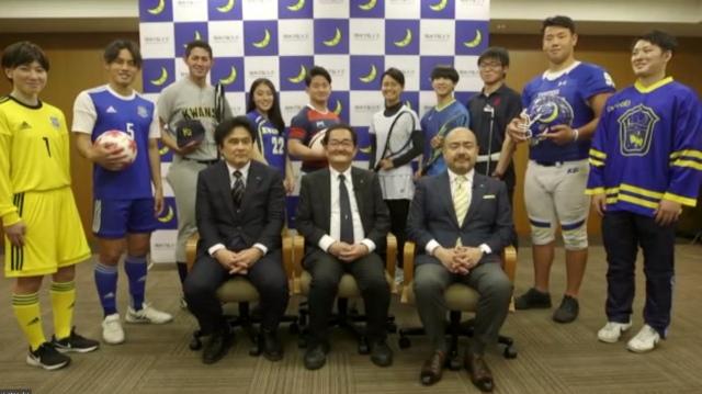 関西学院大学が「競技スポーツ局」(KGAD)を創設したことを発表の画像