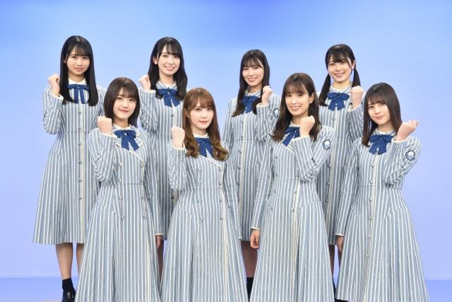 『第41回高校生クイズ』メインサポーターに就任した日向坂46 (C)日本テレビの画像