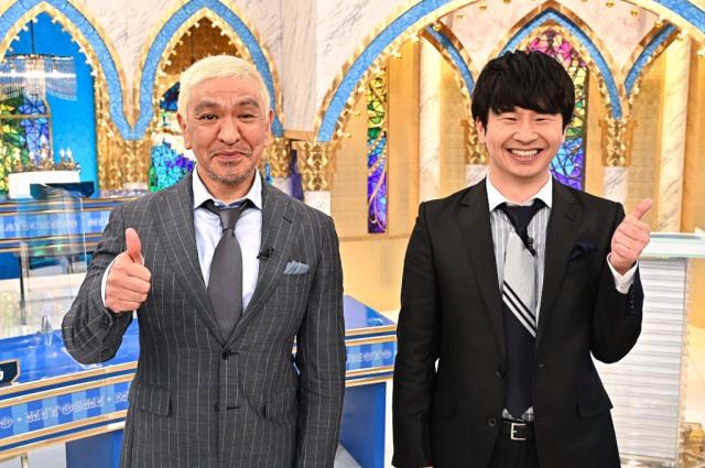 28日放送のバラエティー特番『審査員長・松本人志』(C)TBSの画像