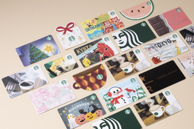 シーズンごとに変わるデザインが楽しくコレクターも多いスターバックス カードの画像