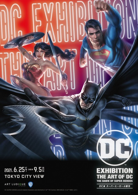『DC展 スーパーヒーローの誕生』 DC SUPER HEROES and all related characters and elements (c) & TM  DC Comics. WB SHIELD: (c)& TM WBEI. (s21)の画像