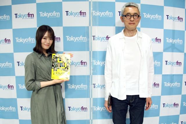 22日放送のTOKYO FM『山崎怜奈の誰かに話したかったこと。』に松重豊が出演の画像