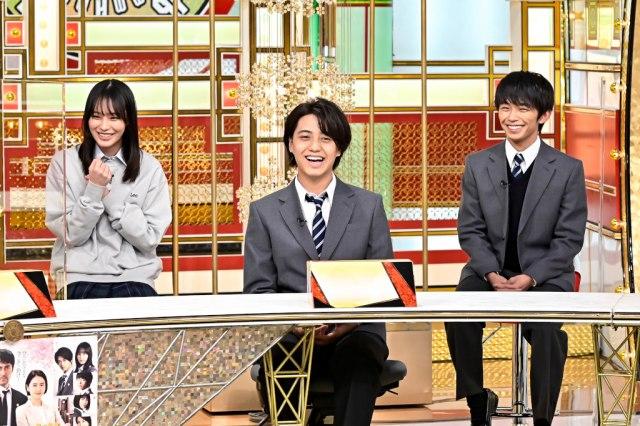『中居正広の金曜日のスマイルたちへ』に出演する(左から)南沙良、高橋海人、加藤清史郎(C)TBSの画像