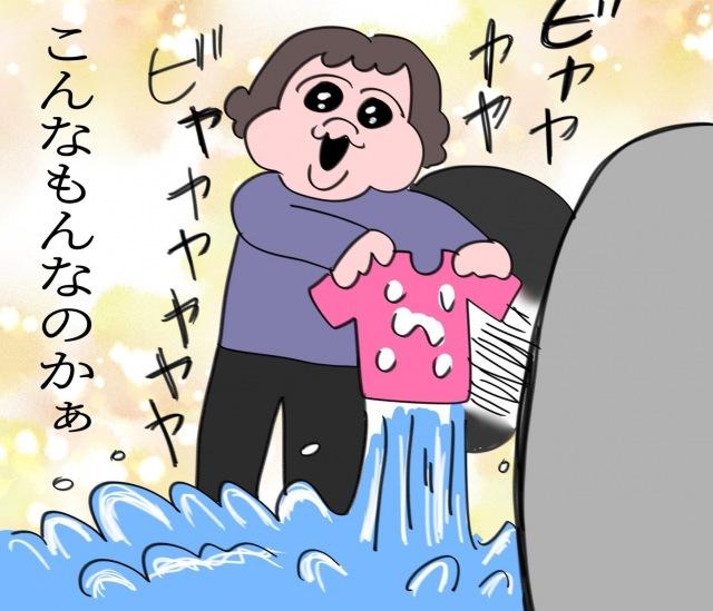 洗濯機の「すすぎ」ボタンを押したら大惨事に(画像提供:@onkun_suko)の画像