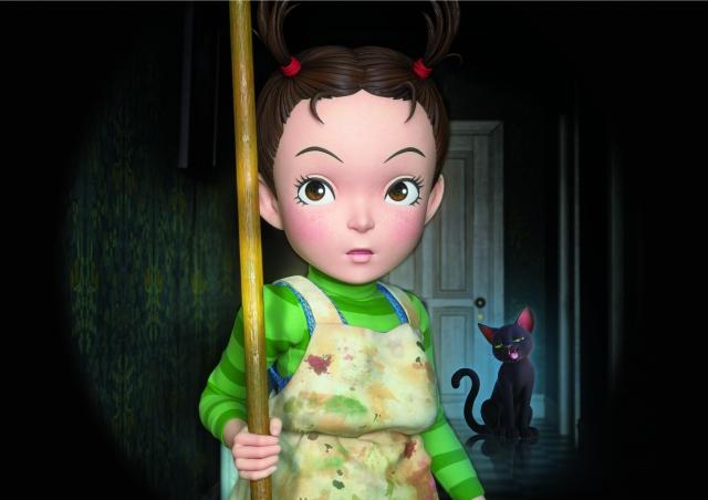 『アーヤと魔女』公開延期が決定(C)2020 NHK, NEP, Studio Ghibliの画像