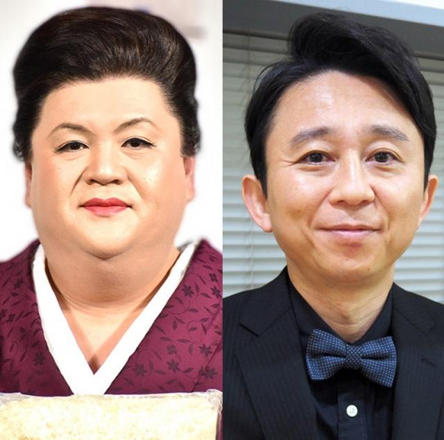 (左から)マツコ・デラックス、有吉弘行 (C)ORICON NewS inc.の画像