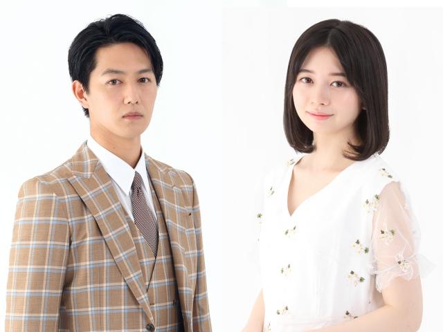 『春の呪い』に出演する(左から)工藤阿須加、桜田ひより (C)テレビ東京の画像