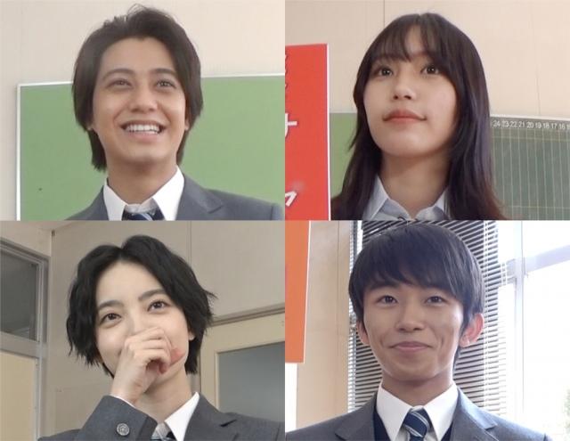 『令和の正解リアクション』にドラゴン桜キャスト陣が出演 (C)TBSの画像