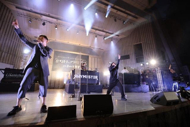 音楽イベント『Creepy Nutsのオールナイトニッポン0 presents 日本語紹介ラップin日比谷野音』の模様の画像