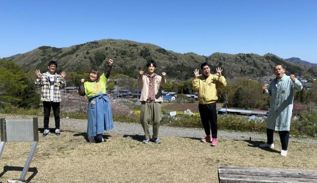 テレビ朝日系『帰れマンデー見っけ隊!!』に松坂桃李が初参加 (C)テレビ朝日の画像