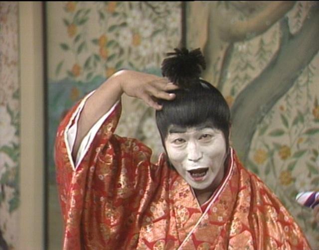 若かりし頃の志村けんさんが披露したドリフ版の「バカ殿様」 (C)フジテレビの画像