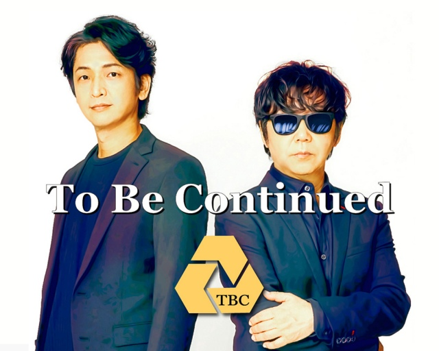 再始動を発表したTo Be Continued(左から)岡田浩暉、後藤友輔の画像