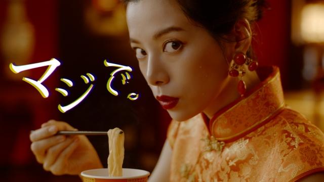「明星 中華三昧タテ型」新テレビCMに出演する桜井ユキの画像