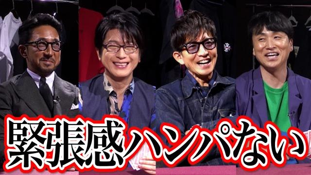 映像配信サービス「GYAO!」の番組『木村さ~~ん!』第143回の模様(C)Johnny&Associatesの画像