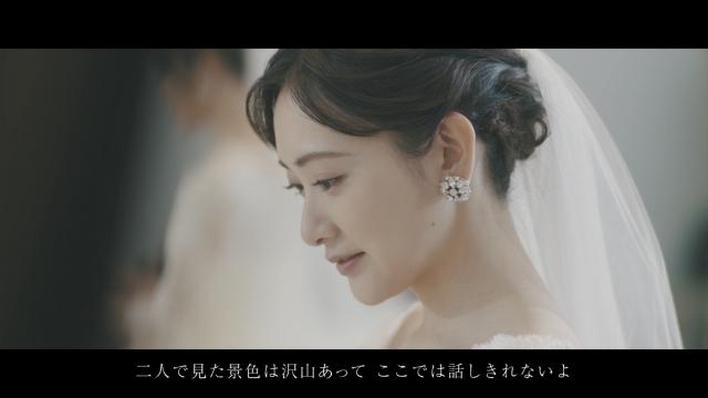 Novelbrightの新曲「愛結び」MVで美しい花嫁を演じた生駒里奈の画像