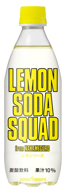 EXILE監修の公式レモンサワーのDNAを引き継いだノンアルコールソフトドリンク『LEMON SODA SQUAD from NAKAMEGURO』の画像