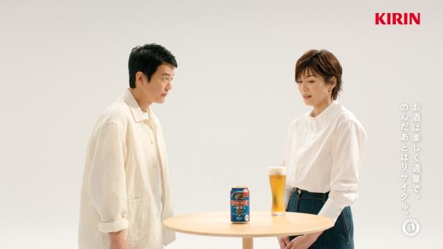 『キリン一番搾り 糖質ゼロ』新CMで初共演した唐沢寿明と吉瀬美智子の画像