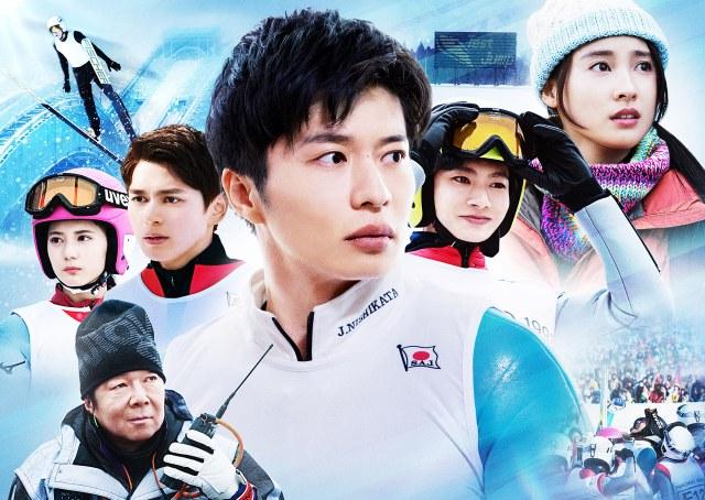 公開延期が発表された映画『ヒノマルソウル~舞台裏の英雄たち~』(C)2021映画『ヒノマルソウル』製作委員会の画像