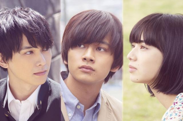 (左から)吉沢亮、北村匠海、小松菜奈=映画『さくら』Blu-ray&DVDは5月12日発売 (C)西加奈子/小学館 (C)2020 「さくら」製作委員会の画像