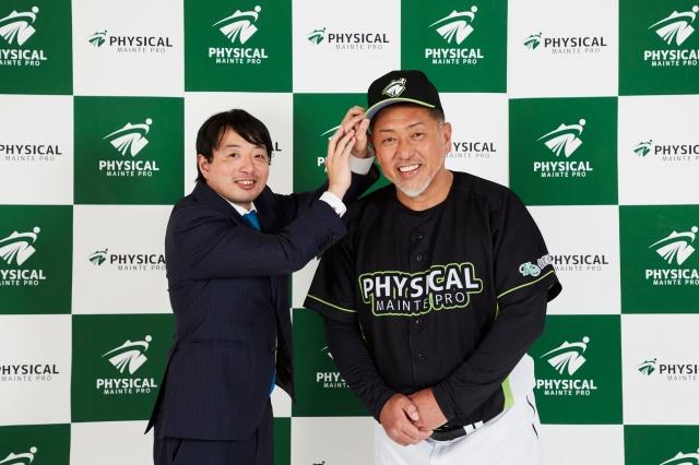 健商・フィジカルメンテプロのアンバサダーに就任した清原和博(右)の画像