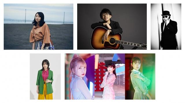 (上段左から)幾田りら、川崎鷹也、横山剣、(下段左から)吉岡聖恵、MAYU・manaka・asahiの画像