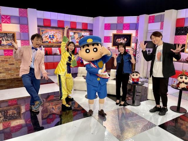 テレビ朝日系『お願い!ランキング』で『クレヨンしんちゃん』アニソン企画 (C)テレビ朝日の画像