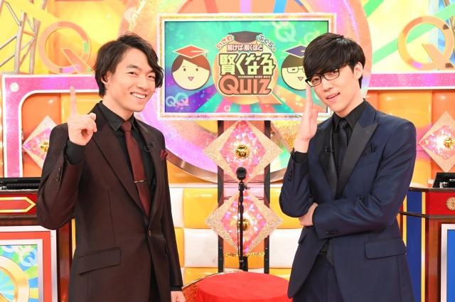 30日放送『いざわ・ふくらの解けば解くほど賢くなるクイズ』 (C)日本テレビの画像