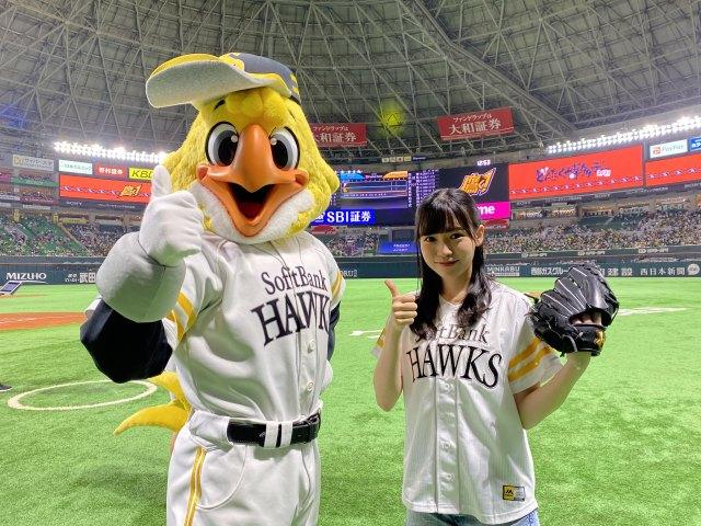 ホークス戦で始球式を行ったHKT48の運上弘菜(C)SoftBank HAWKSの画像