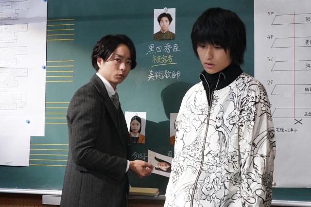日曜ドラマ『ネメシス』に出演する櫻井翔、奥平大兼 (C)日本テレビの画像
