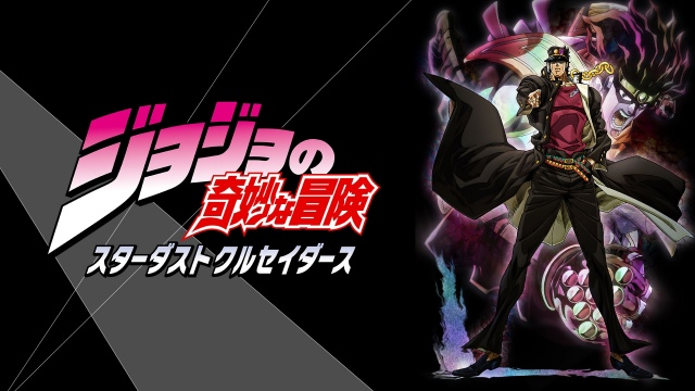 ABEMA、テレビアニメ『ジョジョの奇妙な冒険』シリーズの一挙放送決定の画像