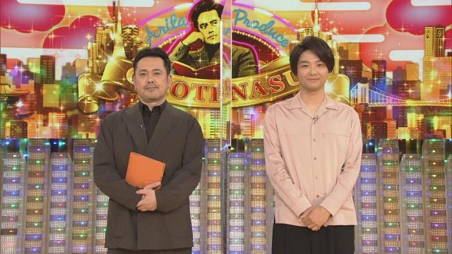 5月1日放送の『有田Pおもてなす』より(C)NHKの画像