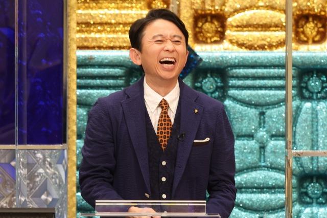 5月3日放送のバラエティー『有吉のまさかズレてませんよね!?』(C)フジテレビの画像