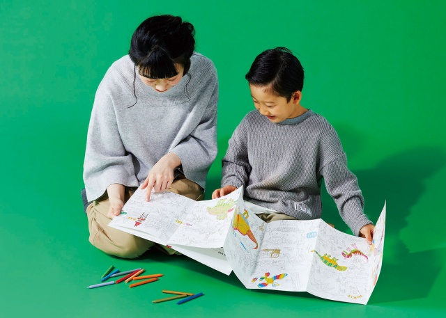 『NuRIEbook KYORYU ZUKAN』の画像