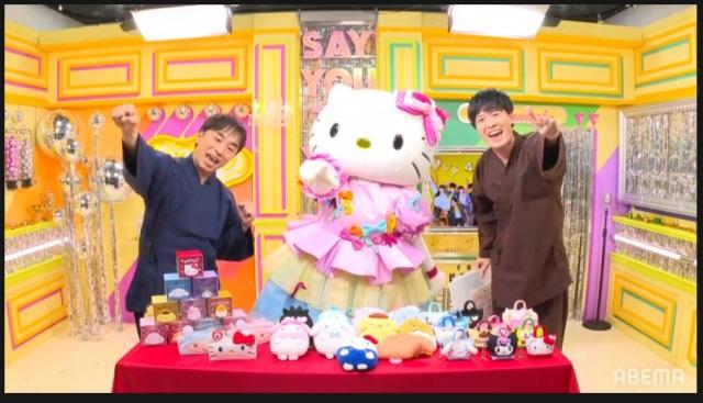 『声優と夜あそび』に出演した(左から)関智一、キティちゃん、畠中祐 (C)ABEMAの画像